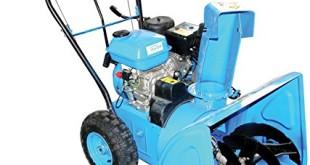 Güde Schneefräse - Güde 94578 Motor Schneefräse ECO 6,5 4,8 kW